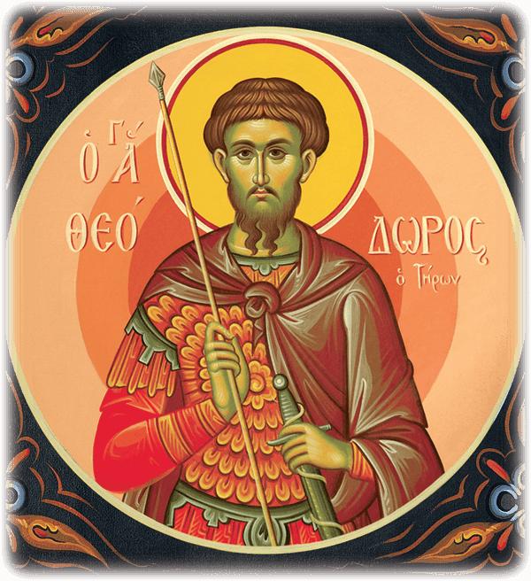 Sfântul Mare Mucenic Teodor Tiron, strălucirea bunei credințe