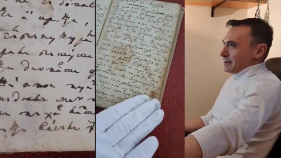 """Arhivele Naţionale ale României lansează seria de minidocumentare """"Istorii din Arhive"""". Astăzi, o rețetă de cozonac de acum 150 de ani"""