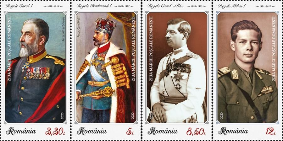 Romfilatelia continuă seria tematicilor dedicate Monarhiei, prin emisiunea de mărci poștale Uniformele regalității românești (II)