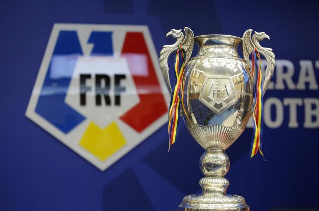 """""""Cupa Vine la Tine"""" - o competiţie lansată pe Facebook de FRF"""