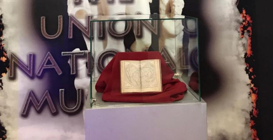 O carte foarte rară de Honterus, apărută în 1564, achiziţionată de un muzeu din România