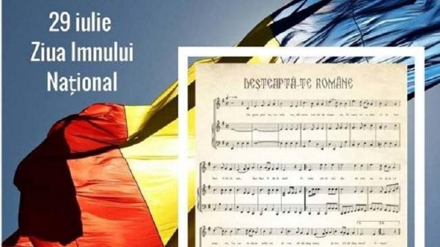 29 iulie - Ziua imnului naţional al României