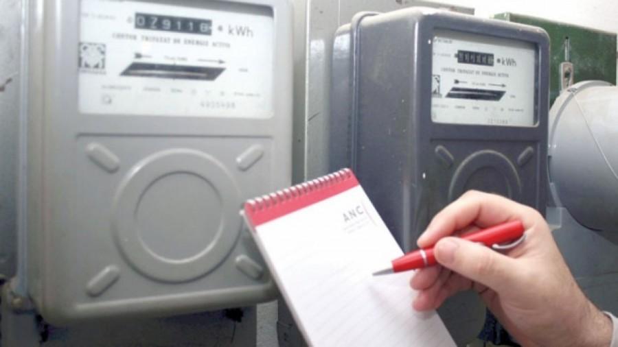 Legea consumatorului vulnerabil - cine poate să primească ajutor pentru încălzire